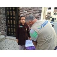 Palestinian Orphan Sponsorship